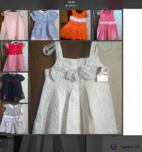 Платья, сарафаны, боди, брюки и проч.
