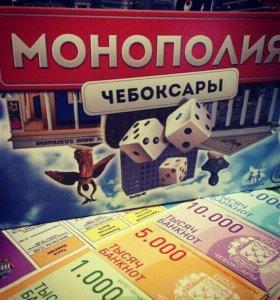 Монополия Чебоксары