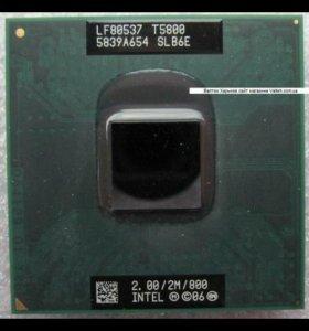 Процессор Т5800