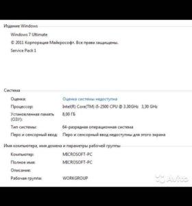 Мощный компьютер Intel Core i5