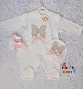 Новые комплекты для новорождённых принцесс.