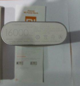 PowerBank Xiaomi MI 16A Silver