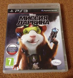 Игра для PS3 Миссия Дарвина