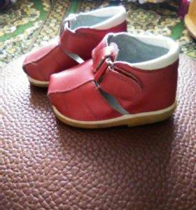 Туфельки новые детские