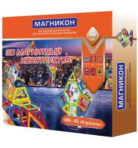 """Магнитный 3D-конструктор """"Карусель"""", 46 деталей"""