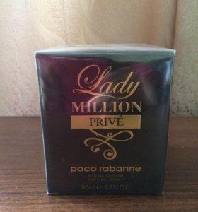 Туалетная вода Lady Million Prive
