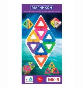 """Магнитный конструктор """"Треугольники"""", 8 деталей"""