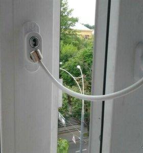 Установка защиты на пластиковые окна!