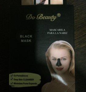 Чёрная маска для носа👃
