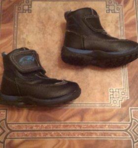 Новые ботиночки демисезонные