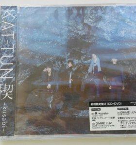 CD + DVD KAT-TUN Kusabi 2013