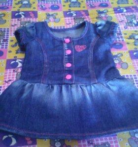 Платье на маленькую принцессу!