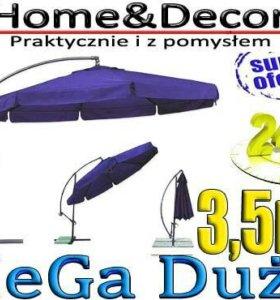 Зонт с опорой