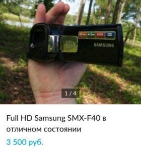Full HD Samsung SMX-F40 в отличном состоянии