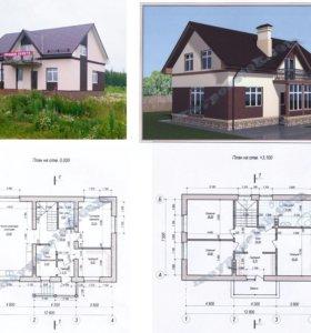 Дом 170 м кирпичный Кривцово