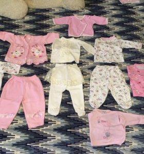 Детская одежда 0-12мес
