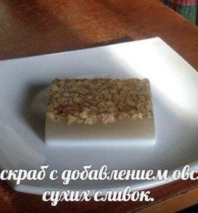 Мыло-скраб