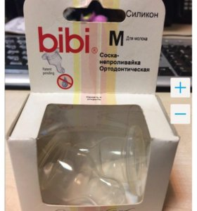 Соски для бутылочек Bibi биби