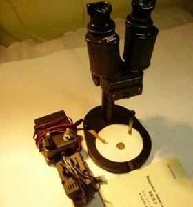 Бинокль-микроскоп БМ51-2,диодн.осветитель,новый