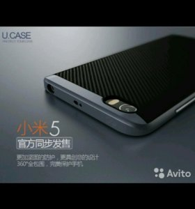Бампер-Чехол для Xiaomi Mi5