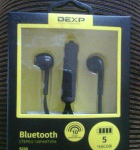 Bluetooth стерео гарнитура S220