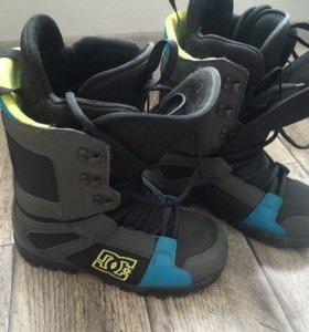 Сноубордические ботинки DC