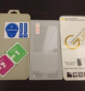 Защитное стекло для iPhone+подарок