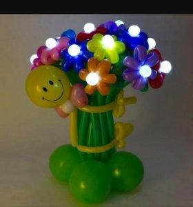 Светящиеся шары, цветы!