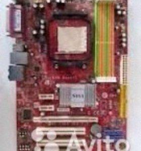 MSI K9N SLI (MS-7250 v2) /AM2 Socket