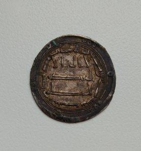 Арабский дирхем Абассидов, 7 век н.э