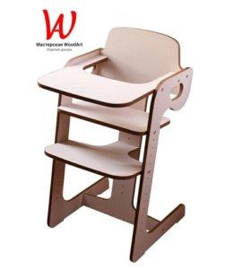 Детский стул для кормления, под заказ