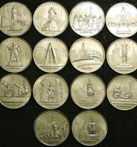 Монеты столицы государств