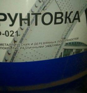 краска эмаль пф-115.грунтовка гф-021.
