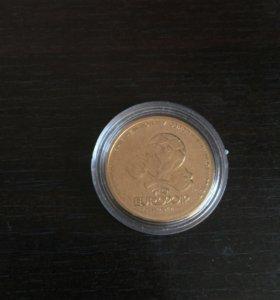 1 гривна Euro 2012