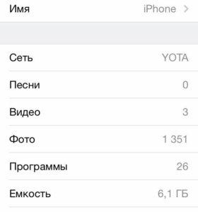 Айфон 4 на 8G