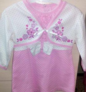 Платье + болеро р 68