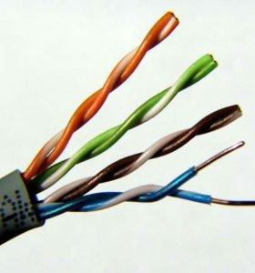 UTP витая пара кабель 24awg Solid 305 m