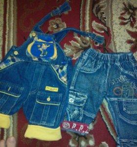 Комбез и джинсы
