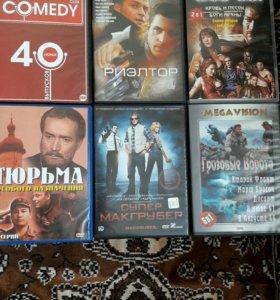 Кино коллекция.