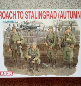 Пехотинцы, на подступах к Сталинграду, 1942 г.