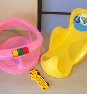 Для купания : горка, стульчик, термометр