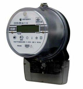 Электросчетчик Агат2-12
