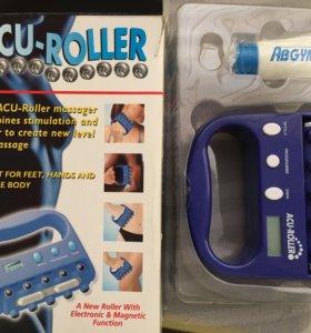 Роликовый массажер (Миостимулятор для тела)