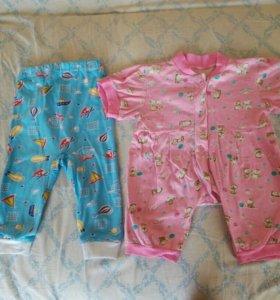 Вещи для девочки с рождения до 5 месяцев
