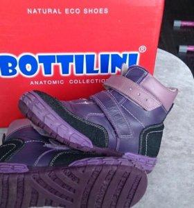 Ботинки весенние 30 размер