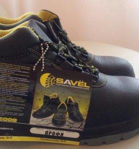 Новая Обувь специальная кожаная размер 42.