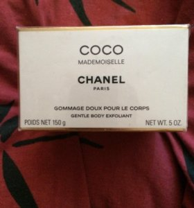 Coco Chanel Mademoiselle gommage 150g exfoliant
