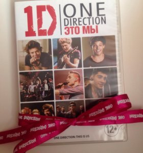 One Direction (1D) This is Us (Это мы)