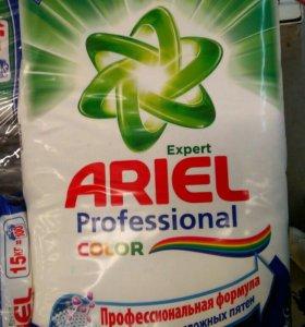 ARIEL Professional 15кг