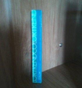 """Avon,тени-карандаш для век """"неоновая радуга"""""""